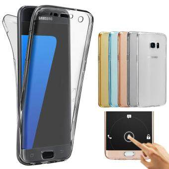 Harga MISSCASE 360 Degree Full Body Protect Soft TPU Case Front + Back Cover For Samsung Galaxy S4