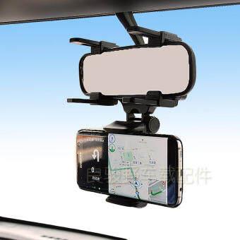 Iphone7 phone rearview mirror bracket phone clip seat