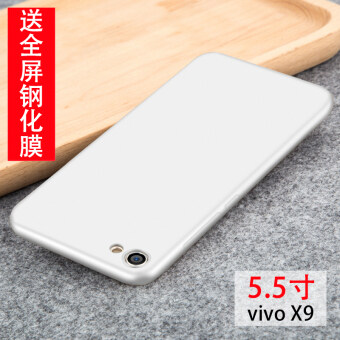 Shop Iwot VIVO x9 phone shell bbk vivo x9plus protective sleeve siliconematte soft cover anti-popular brands for men and women in Malaysia
