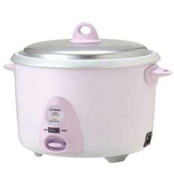 Harga KHIND RC918 1.8L RICE COOKER