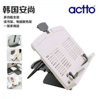 Korea actto Actto MTS-01 multifunction stand/notebook computer cooling rack radiator/reading rack
