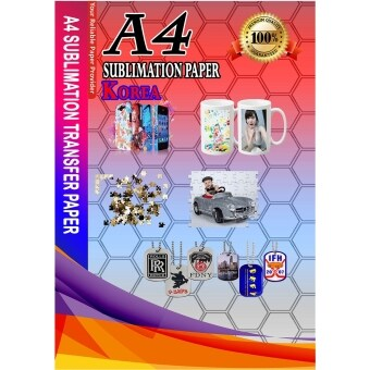 Harga Korea heat transfer Sublimation paper 100PCS/PKT