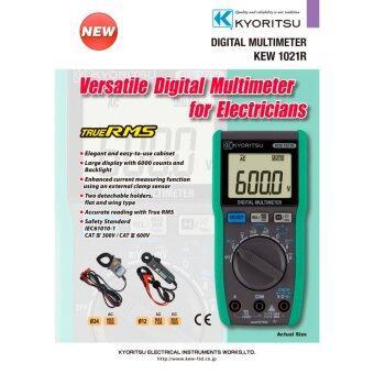 KYORITSU KEW1021R Digital Multimeter - 2