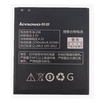 Harga Lenovo BL208 Battery For S920