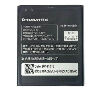 Lenovo BL219 2500mAh for A850+ A916 A880 A889 S856 battery
