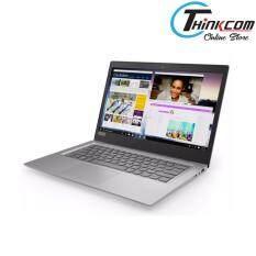 Lenovo IdeaPad 320s-14IKB 14 Laptop 81BN002XMJ / 81BN002YMJ (INTEL® CORE™ i5-8250U PROCESSOR) Malaysia