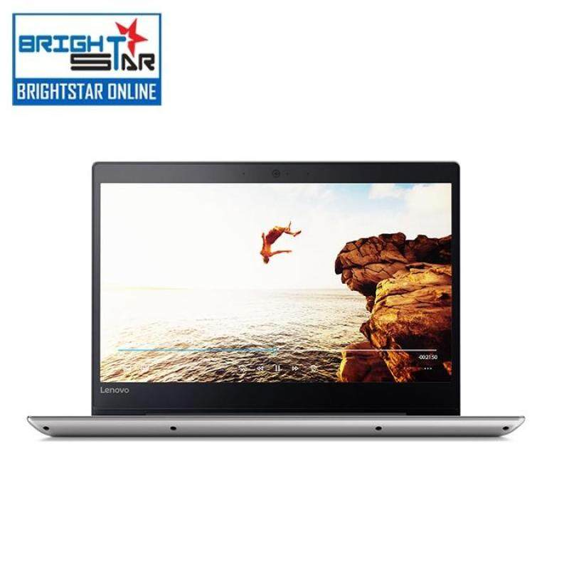 Lenovo Ideapad 320S 14IKB-81BN002XMJ Notebook - Grey (14inch / Intel I5 / 4GB / 1TB / Intel HD) Malaysia