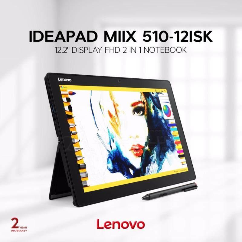 Lenovo Ideapad Miix 510-12ISK-80U10032MJ 12.2FHD 2in1 Notebook (Black) + Free Lenovo Backpack Malaysia