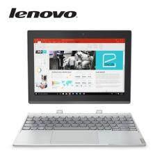 Lenovo MIIX 320-10ICR 80XF00CWMJ 2-in-1 Laptop(Atom Z8350/4GB D4/32GB/10.1HD Touch/W10) Platinum Malaysia
