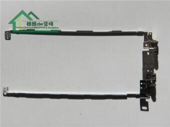 Lenovo Shaft