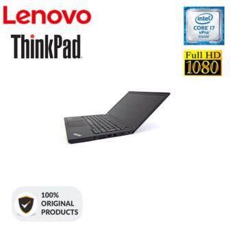 LENOVO THINKPAD T440s (FHD) CORE I7-VPRO/8GB/500GB ULTRABOOK (ORIGINAL REMANUFACTURED) Malaysia