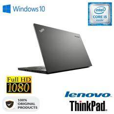 LENOVO THINKPAD T450s (FULL HD) CORE I5-VPRO ULTRABOOK Malaysia