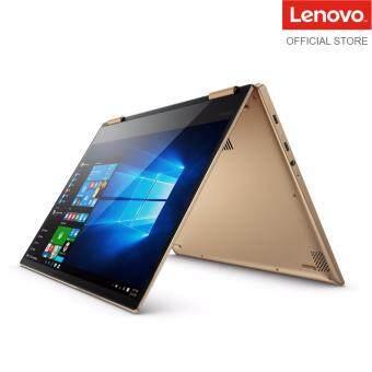 Lenovo Yoga 720-13IKB 80X6001CMJ (INTEL® Core™ I7-7500U Processor) - Copper - FREE Lenovo Wireless Mouse N100 (LEN-888015275) worth RM 49 + Lenovo Powerbank PB300-Black (LEN-GXV0J50548) worth RM 79 Malaysia