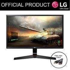 LG 24 IPS Dislpay With Full HD Gaming Monitor (24MP59G, Display Port / D-Sub / HDMI) Malaysia