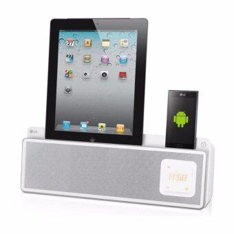 Malaysia Prices LG ND5520 Bluetooth Speaker - Dual Dock Station For Apple IOS andAndroid With FM Built In
