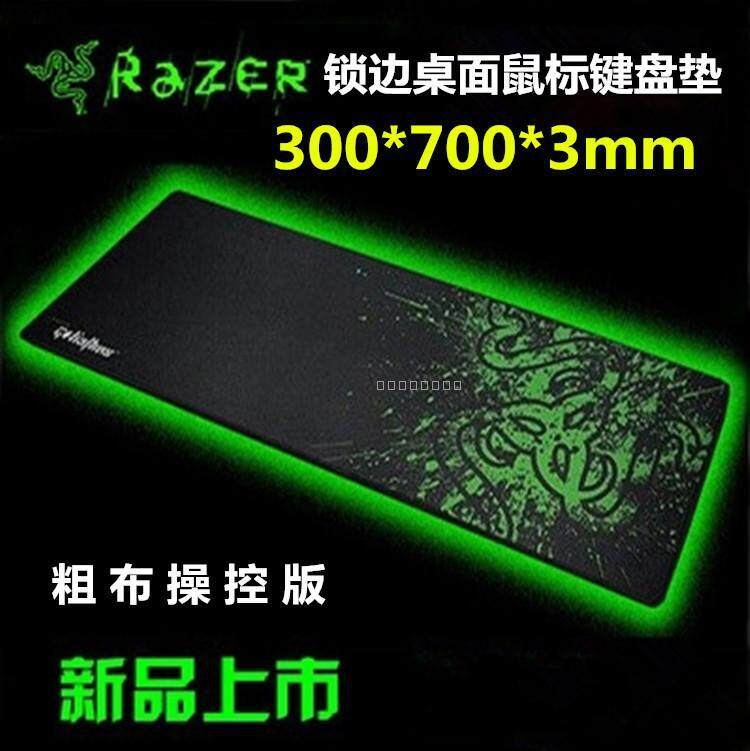 Lockrand Razer Gaming Mousepad 3mm Thicker Control version Coarse cloth Gaming mousepad Malaysia