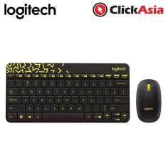 Logitech Wireless Keyboard + Mouse Combo MK240 - Black (920-008202) Malaysia