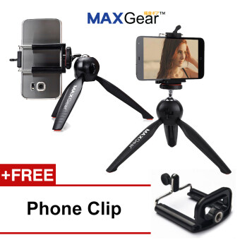 MAXGear Selfie Tripod Stand Monopod Camera Phone GoPro MG0228X +Free Phone Clip