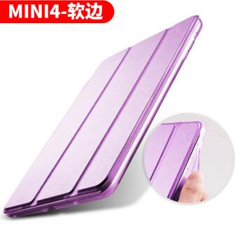 Malaysia Prices Mini4/mini4 silicone full edging thin leather cover protective case