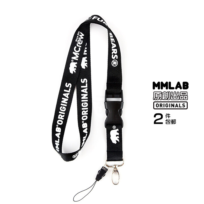 Mmlab phone GoPro camera key badge work card black lanyard accessories [2 pieces] image on snachetto.com