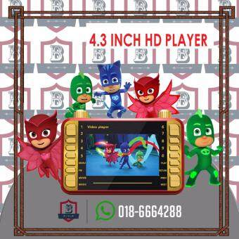 Harga MP4 4.3 Inch Kid Learning Player w/ 8gb mmc