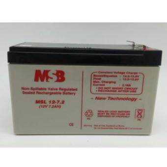 Harga MSB 12V 7.2AH Rechargeable Sealed Lead Battery (MS12-7.2)