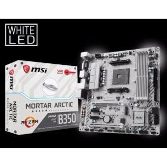 MSI Motherboard AMD AM4 B350M MORTAR ARCTIC