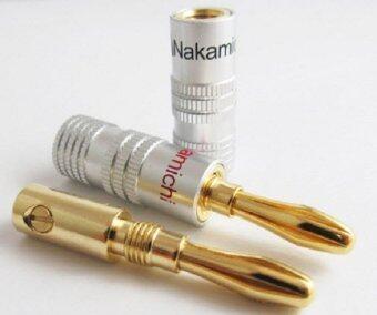Nakamichi Speaker Banana Plug 24K Gold Plated - 3