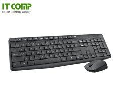 (New Arrival) Logitech MK235 Wireless Keyboard & Mouse Malaysia