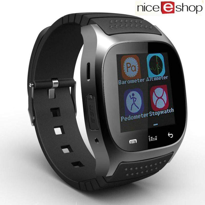 niceEshop Bluetooth Smart Wrist Watch Android Mobile Phone Watch, Black Malaysia