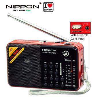 Harga NIPPON NR-110U(R) FM/AM/SW 3 BAND MOBILE RADIO PLAYER(RECHARGEABLE)