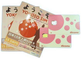 NTT DoCoMo Prepaid Data SIM Card for Japan Travellers - 2 Packs