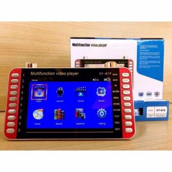 Sell Oem Xy 819 Mp4 Player 7 Inch Kid Learning With Remax 16gb Memory Card Deluxe Version For
