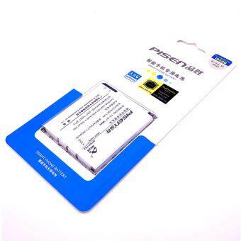 Harga Official Pisen i9500 High Quality Battery 2600mAh For Samsung Galaxy S4