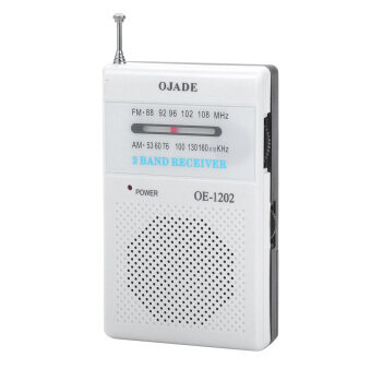 Harga OJADE OE-1202 Mini Portable AM / FM 2-Band Radio - White + Black (2x AA)