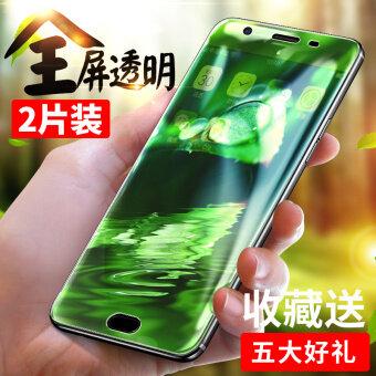 silikon handphone shell. Source · Detail Gambar Oppoa59s/A57/oppoa53 .