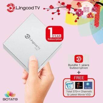 Package 1(Lingcod TV Box + 1 year Subscription ) [[Lingcod TV]] Tv Box IPTV Apple Tv Tvbox Mytv Decoder Android Festival Gift For Family