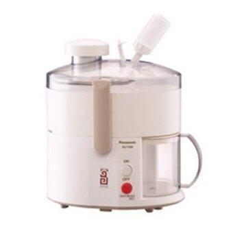 Panasonic Juicer MJ-70MUB White