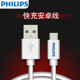 Harga Philips data cable mobile phone high-speed XIAOMI charging Cable