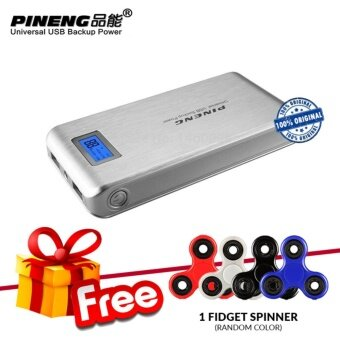 Pineng PN-929 15000mAh Power Bank (white / black) + Free FidgetSpinner