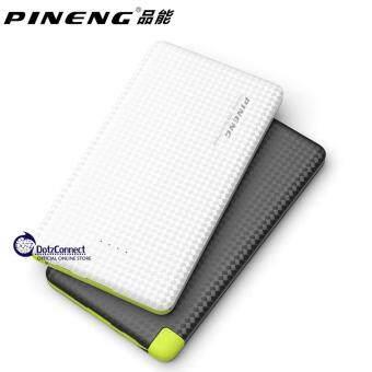 Pineng PN-952 White 5000mAh Li-Polymer Slim Power Bank withLightning Connector