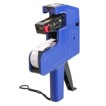 Harga Price Label Tag Marker Line Machine Pricing Gun Labeller ToolMX-5500