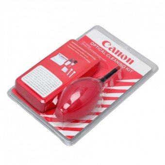 Harga Profesional Cleaning Kit For Canon