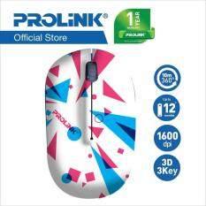 PROLiNK PMW5005 2.4GHz Wireless Optical Mouse (Blast) Malaysia