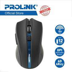 PROLiNK PMW6005 2.4GHz Wireless 1600dpi Optical Mouse / 6-Buttons (Blue) Malaysia