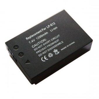 Harga Proocam Canon Battery LP-E12 for Canon EOS-M / 100D Camera