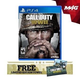 PS4 Call of Duty: WWII (Bonus: Beach Towel)