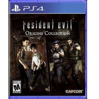 Harga Ps4 Resident evil Origins Collection - R3