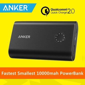 Harga [Qualcomm Certifed] Anker Quick Charge 2.0 10050mah Power Bank(Black)