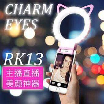 Rechargeable-New RK13 Selfie Ring Light With 3 AdjustableBrightness